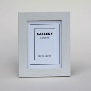 White Photo Frame 8 X 6 Inch